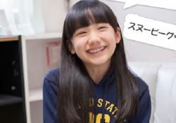 最新の芦田愛菜ちゃんが可愛すぎるんだけど!誰だよブスに育つとか言ってた奴は