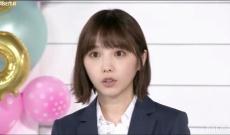 【画像】乃木坂46 恥ずかしがる与田祐希www