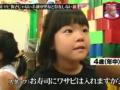 【悲報】史上最年少の嘘松、見つかるwwwww(画像あり)