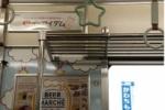 京阪交野線キキララ号の『吊革』。実は…~意外と知られていない事実がある~