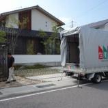 『高松市にワイドが1500ミリのバーチ材のデスクを納品』の画像
