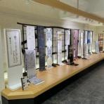 龍村美術織物公式ブログ