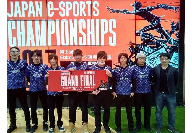 【悲報】オーバーウォッチの大会で参加1チーム、戦わずして優勝へ