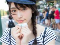 【!?】秋元康「渡辺梨加は女優だと思う」