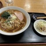 『【食堂系ラーメン】醤油ラーメン@朝日屋』の画像