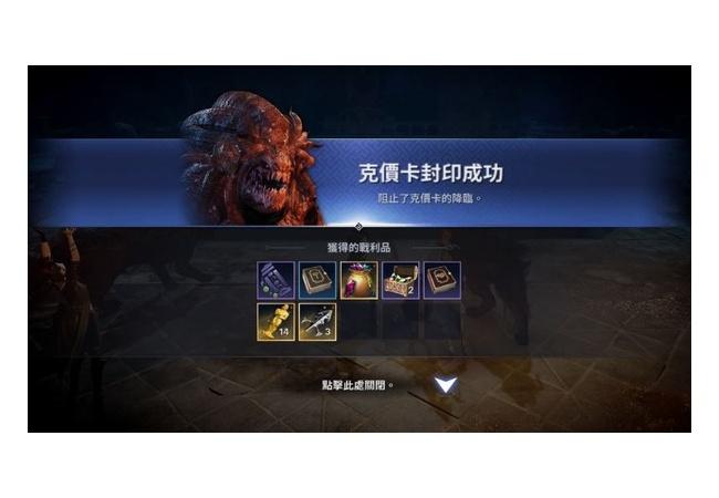 【黒い砂漠モバイル】台湾版のクザカ報酬うますぎwwwwww