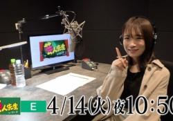 【乃木坂46】秋元真夏、「芸人先生」のナレーション担当に!