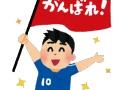木梨憲武さんがデザインしたサッカーのユニフォームwwwww