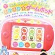 【速報】たのしい幼稚園 2020年 02月号 《特別付録》 ぴかぴか☆ゲームポッド
