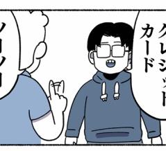 【発音】日本語と英語、発音しない文字とは
