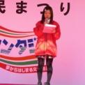 第15回湘南台ファンタジア2013 その8 (ファンキッズ湘南台の1)