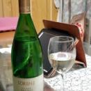 ★お酒を楽しむ ワイン★ドイツ LORENZ BACCHUS 2016