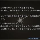 『Fate/stay night日記 セイバールートその23~完結~』の画像