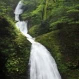 『いつか行きたい日本の名所 阿寺の七滝』の画像