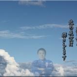 『古賀稔彦選手に心よりお悔やみを申し上げます』の画像