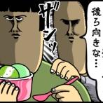 皆で和気あいあいアイスを食べるために頼んだ結果