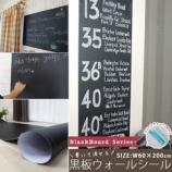 『ヒロミ パンクブーブーの家をDIY 真似できるリフォーム 11月30日放送』の画像