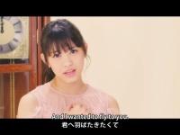 つばきファクトリー新曲『ふわり、恋時計』 MVキタ━━━━(゚∀゚)━━━━!!