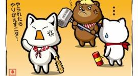 【リスカブス】韓国人の45%「日本の態度変化を十分待ったので、もうGSOMIAは破棄すべき」