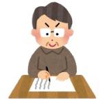担当に「就職したほうがいいです」と言われる小説家www