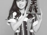 【乃木坂46』伊藤かりんさん、3月で将棋フォーカスを卒業へ