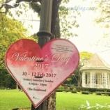『「街角のバレンタイン」』の画像