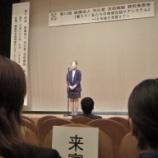 『第13回志田病院研究発表会』の画像