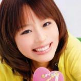 『【画像あり!】平野綾のすっぴんが可愛すぎwwwwwwwwwww』の画像