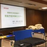 『<福岡会場>なぜ、堀田先生は、褥瘡発生をゼロにできたのか? 』の画像