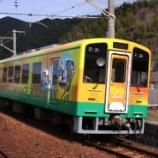 『肥薩おれんじ鉄道 HSOR-150形 151 さっぴぃふるさとくん』の画像
