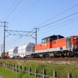 『JR貨物 DD51 891 東海道本線』の画像
