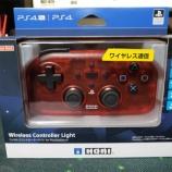『【レビュー】完成度が上がりつつも欠点を残してしまった「ワイヤレスコントローラーライト for PlayStation 4」』の画像