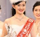 51代目「ミス日本」GPは東大生・度會亜衣子さん 医師志望の才女が2354人の頂点に