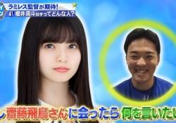 【朗報】野球界に「登場曲:乃木坂46インフルエンサー」の齋藤飛鳥推し現る!
