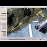 『Softimage 2014 新機能 動画』の画像