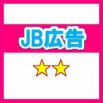 関西・関東ジャンバリ調査隊