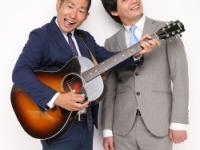 さわやか五郎が地上波テレビ番組で冠番組スタートのお知らせ