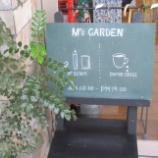 『「オトナの文具店」M+score に行って来ました。』の画像