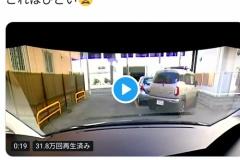 駐車するだけなのにこの人は何をしてるの?