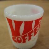 『【ファイヤーキング】VIP COFFEE BREAK』の画像