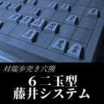 日本将棋同人サポートページ