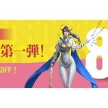 『【光を継ぐ者】800日記念SUPER WEEK第1弾のご案内』の画像