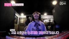 咲良めっちゃ嬉しそうw IZ*ONEメンバーが韓国のPCバンで遊ぶ