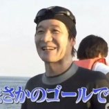 『「世界の果てまでイッテQ!」で欅坂46『サイレントマジョリティー』が流れる!』の画像