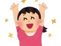 【画像あり】人気声優・小倉唯ちゃんのシコい腋wwwww