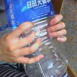 『手始めはペットボトル筋トレ』の画像