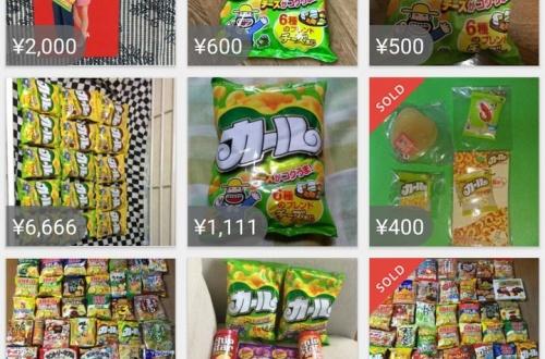 【転売】カール、メルカリで1袋600円wwwwwwwwwwwwwwwwのサムネイル画像