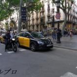 『スペイン バルセロナ旅行記10 サン・ジュセップ市場で生ハム買ってとトラ・アグバルをわざわざ見に行った』の画像