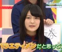 【欅坂46】とうとうオダナナが女として見てもらえた!?バレンタインお返し企画!③【欅って、書けない?】