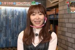 指原莉乃さん、本日1/16の『王様のブランチ』に出演!!